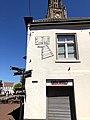 Zonnewijzer - Maasstraat Weert (42139506090).jpg