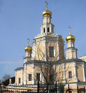 Prozorovsky - Church of Sts. Boris and Gleb was built by the Prozorovskys in their summer estate of Zyuzino near Moscow in 1688-1704.