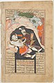 """""""Rustam's Seventh Course- He Kills the White Div"""", Folio from a Shahnama (Book of Kings) MET DP215923.jpg"""