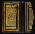 'Ali Quli ibn Qadr ibn Nur-- Barrak (?) - Collection of Poems (divan) - Walters W630 - Bottom Exterior.jpg