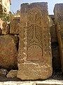 +Amaghu Noravank Monastery 28.jpg