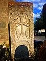 +Vardenis city, Astvatsatsin church 10.jpg