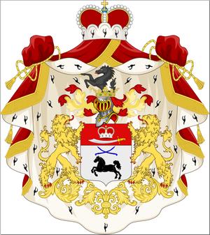 Abashidze - Abashidze family coat of arms.