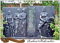 Алексей-Никольское. Памятник.jpg