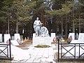 Братская могила воинам погибшим в годы Великой Отечественной войны 1941-1945г.г.jpg