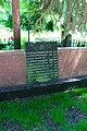 Братська могила, в якій поховані воїни Радянської армії що загинули в роки ВВВ Київ Солом'янська пл.JPG