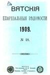 Вятские епархиальные ведомости. 1909. №48 (офиц.).pdf