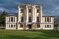 Главный дом в усадьбе Кривякино в Воскресенске Московской области 01.jpg