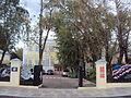 Главный дом городской усадьбы Ордынка Б ул дом 19 строение 1 Замоскворечье Центральный округ Москва.JPG