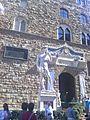 Давид Микеланджело 2013-12-26 13-52.jpg