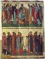 Деисус и молящиеся новгородцы.jpg