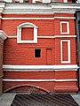 Деталь фасада Церкви Всех Святых на Кулишках - panoramio.jpg