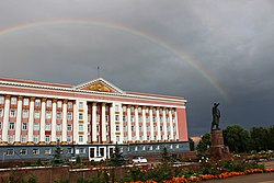 Дом Советов, Курск. Радуга.jpg