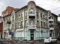 Доходный дом Ф.Г. Лисицына (Rostov on Don).jpg