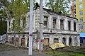 Екатеринбург Карла Маркса 4 дом Звонарева 7.jpg
