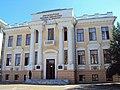 Здание армянской школы , Краснодар, Russia 07.JPG