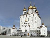 Магаданский Троицкий собор. Фасад.jpg
