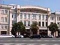 Майдан Конституції, 24.jpg