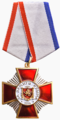 Медаль «За защиту Крыма» (муар).png
