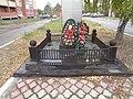 Место боя с белочехами за Троицк. Установлена стела, улица Ленина, у гор.б-цы 5.jpg