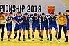 М20 EHF Championship GRE-EST 23.07.2018-0849 (42874167374).jpg