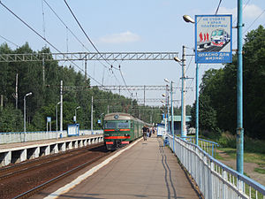 Aprelevka - Rail in Aprelevka