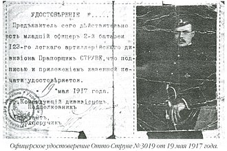 Otto Struve - Military officer card of Struve issued on 19 May 1917