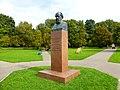 Памятник-бюст А.Н.Крылову, кораблестроителю.jpg