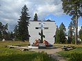 Памятник-мемориал Строганов мост-2.jpg