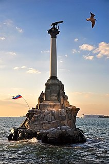 monument in Sevastopol