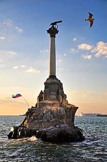 <i>Monument to the Sunken Ships</i> monument in Sevastopol