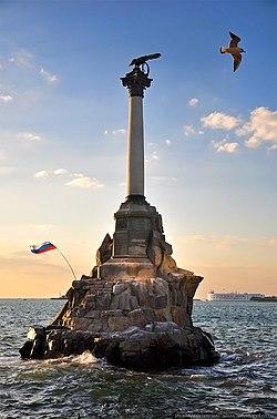 Армия РФ будет тренироваться блокировать Керченский пролив - Цензор.НЕТ 1233