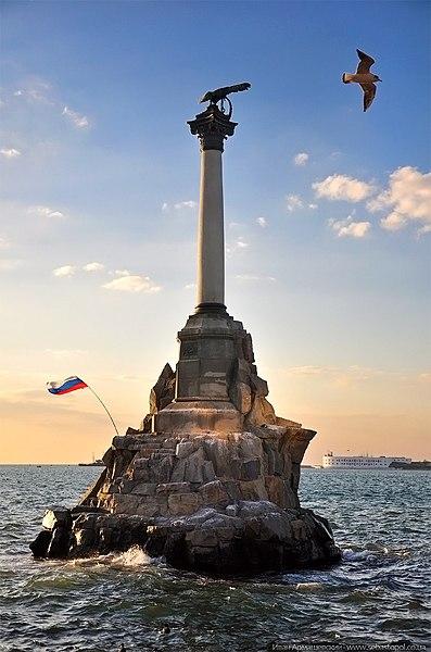 Файл:Памятник Затопленным кораблям в Севастополе.jpg — Википедия