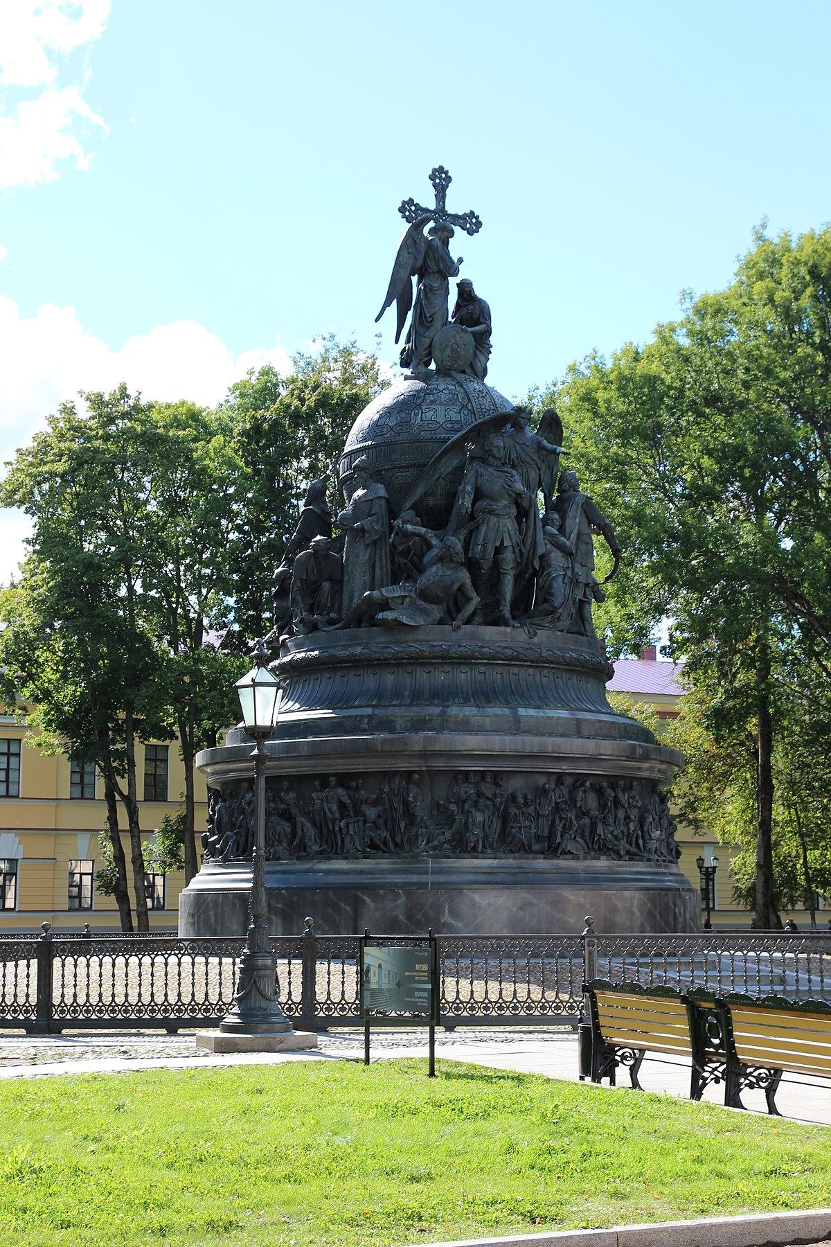 Памятники в россии и их названия на памятники купить самара оптом