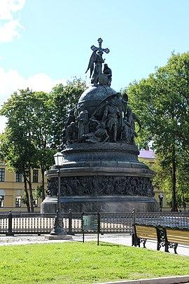 Памятник тысячелетию России 2013 02.JPG