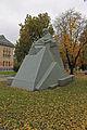 Петровський парк. м.Полтава.jpg