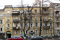Пирогова вул. 5.jpg