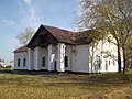 Пос.Комсомольский, сельский дом культуры. - panoramio.jpg