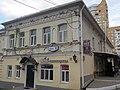 Проспект Ленина, 93 (Подольск).jpg