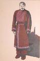 Селянський одяг на Поділлю. Зображення №3.png