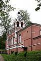 Скит монастыря.jpg