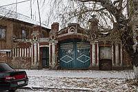 Советская 142 Ворота Кропанина.JPG