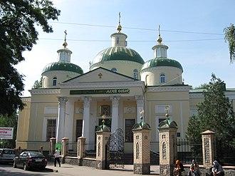 Kropyvnytskyi - Transfiguration Cathedral