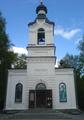Храм-Всех-Святых-Екатеринбург.png