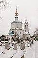 Церковь Рождества Пресвятой Богородицы в Роще (1708).jpg