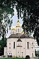 Чернигов. Екатерининская церковь..JPG