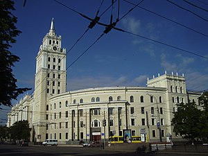 South Eastern Railway (Russia) - The main office in Voronezh