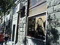 Տուն-թանգարան Երվանդ Քոչարի (3).JPG