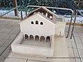 בית הכנסת בבית אלפא 2.jpg
