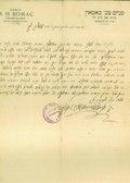 הרב מנחם צבי באמאץ מכתב סמיכה עבור הרב יונה שטנצל.pdf